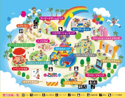ファンタジーキッズリゾートの地図