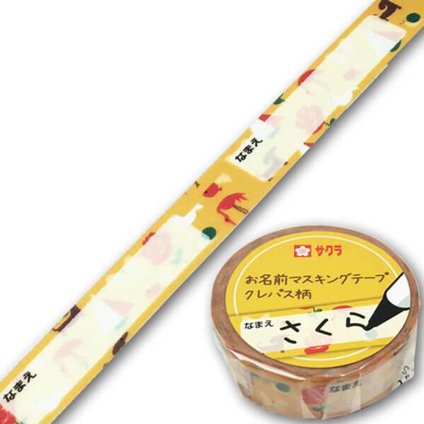 桜マスキングお名前テープ