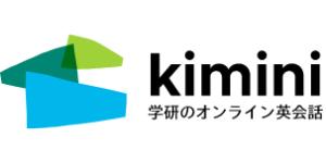 kiminiロゴ